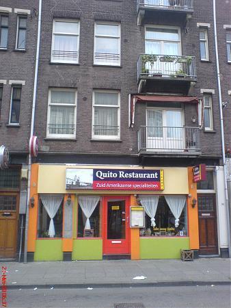 Quito ecuadoriaans restaurant amsterdam for Turks restaurant amsterdam