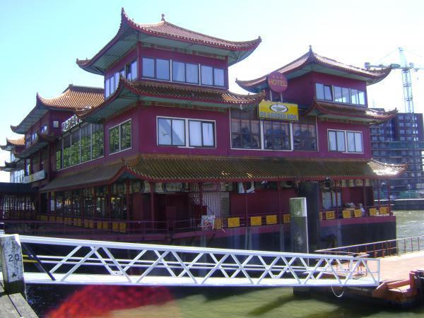 new ocean paradise | hotel, restaurant, supermarket, chinese cuisine