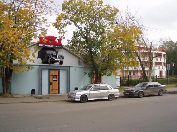 xxxx-bar-v-petrozavodske