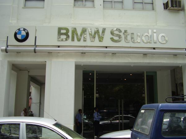 Bmw Showroom Delhi