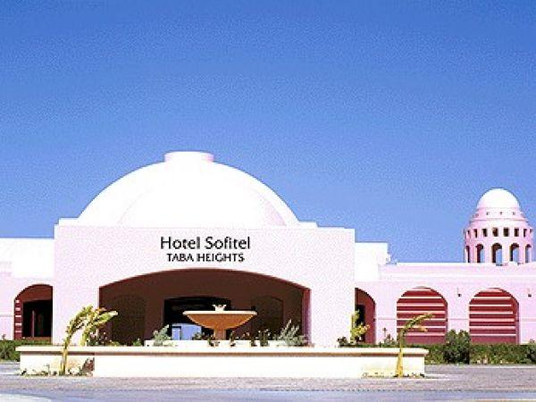 Taba egypt city resort for Small luxury hotels of the world wiki
