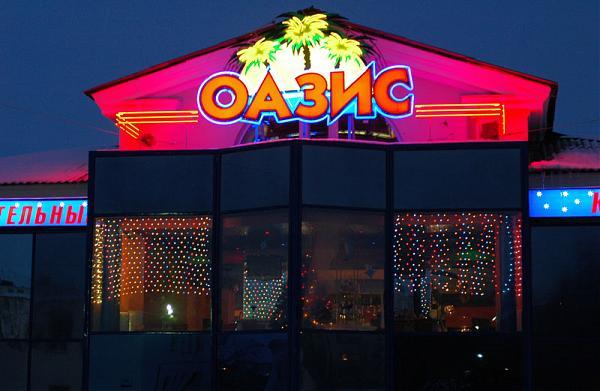 oazis-klub-kiev-igrovie-avtomati