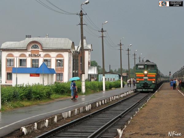 расписание поездов по станции вельск архангельская область недвижимость