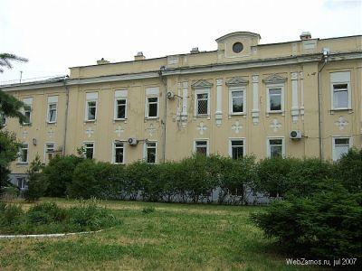33 стоматологическая поликлинника г москвы: