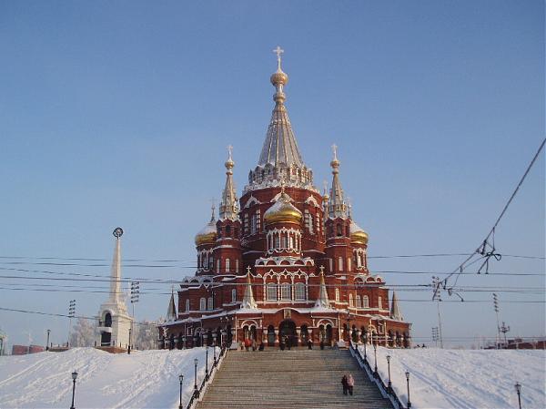 Centre Ville De Ijevsk En Russie