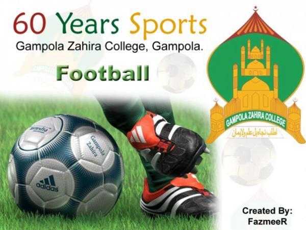 Gampola Zahira College