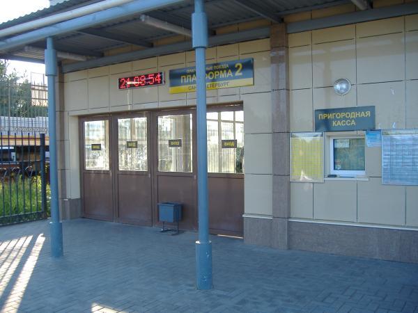 Железнодорожные кассы в Санкт-Петербурге, узнать