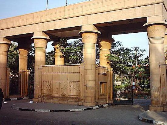 Ain Shams University - Cairo