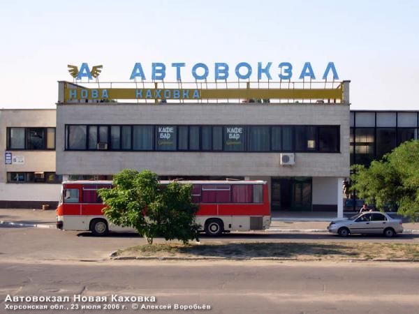 Справочная брест городской телефон автовакзала