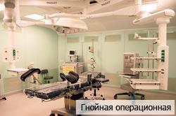 Поликлиника 97 поликлинике