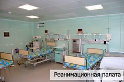 Психолог в инфекционной больнице