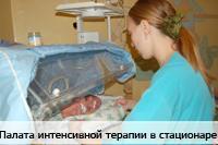 Детская поликлиника черемхово телефон регистратуры
