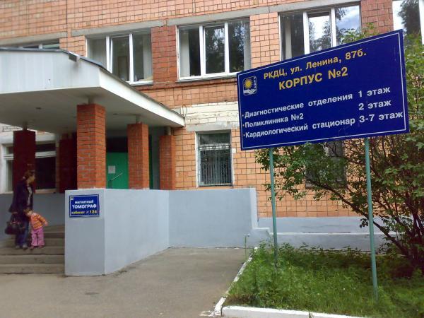 Стоматологическая поликлиника 3 таганрог отзывы
