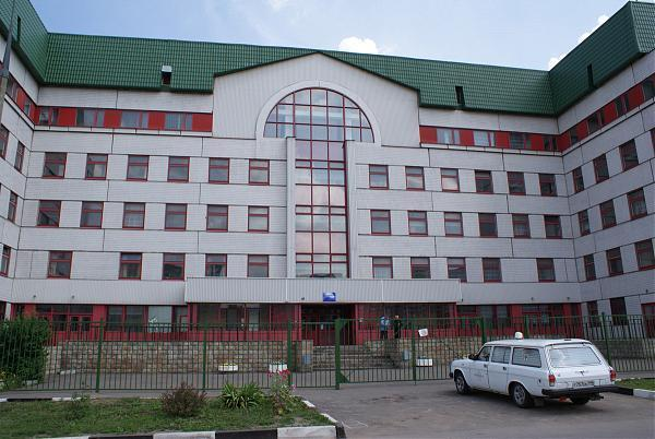 2 городская больница город орехово-зуево