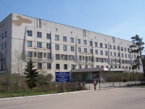 11 больница регистратура хабаровск