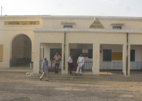 station rasulabad