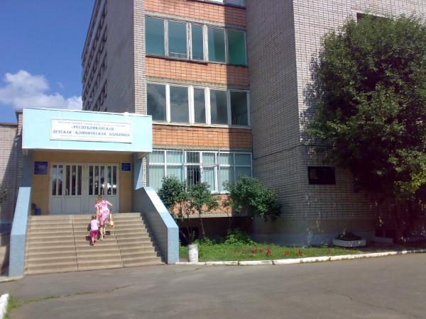 Детская больница 1 нижний новгород приокский