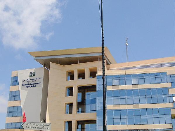 Classement des meilleures universités au Maroc.