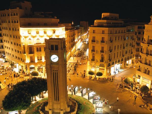 Nejmeh Meydanı Beyrut