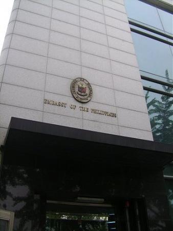 Old Philippines Embassy Seoul Seoul