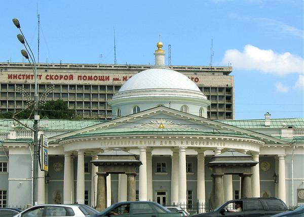 склифосовского больница фото