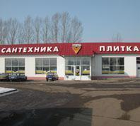 Магазин Вагант В Подольске Каталог Товаров Цены