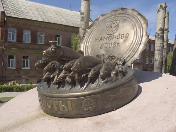 Памятник с крестом Мамоново памятник из гранита Нерюнгри