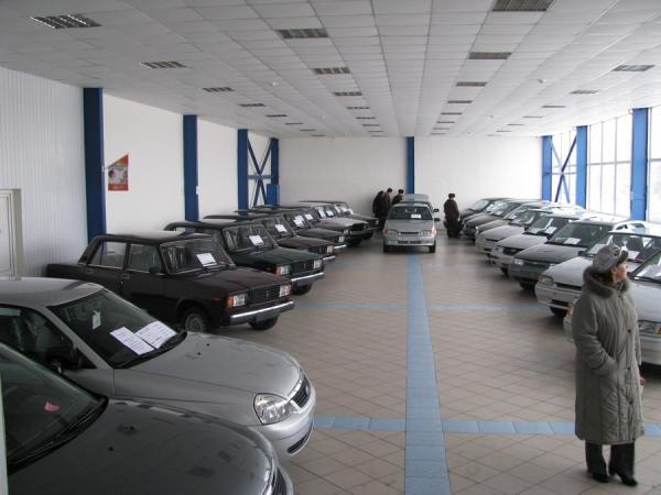 Автосервис автотехцентр автосалон
