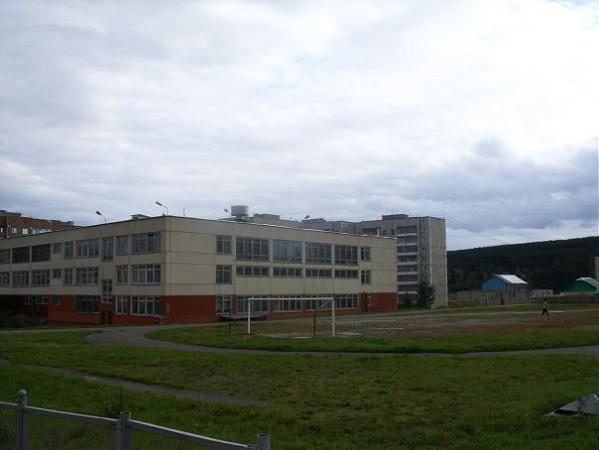 Школа № 17 краснотурьинск
