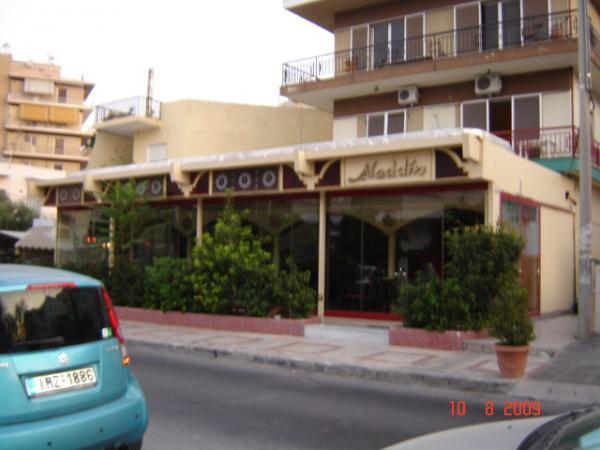 Aladdin restaurant paleo faliro for Aladdins cuisine