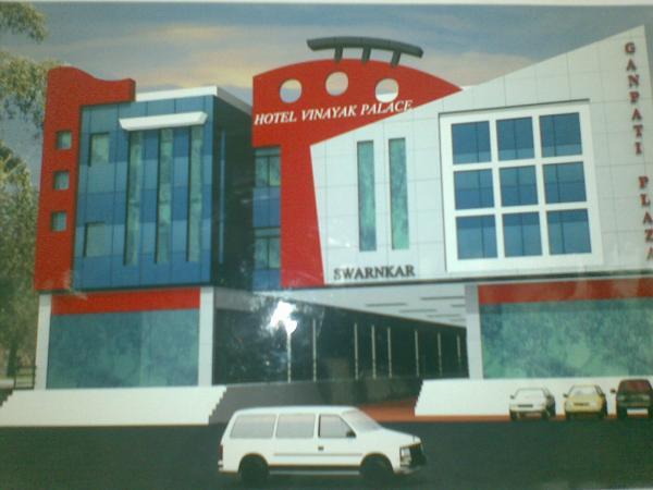 Hotel Vinayak Palace Fatehnagar