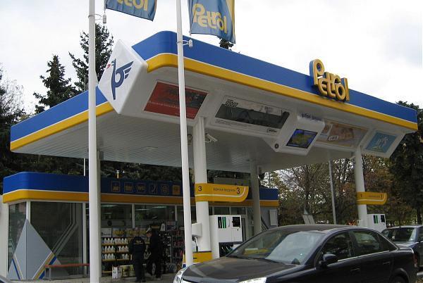 Petrol 7135