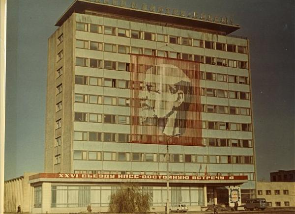 Детская поликлиника 9 в ульяновске телефон