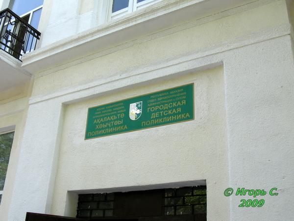 Североморская поликлиника на ломоносова регистратура