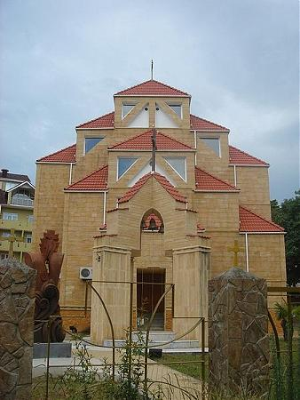 Church armenian apostolic church