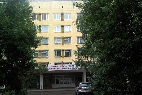 Областная поликлиника белгород официальный сайт