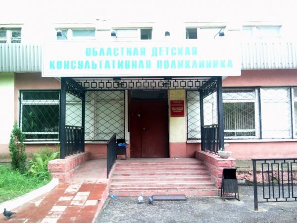 Редюков областная больница