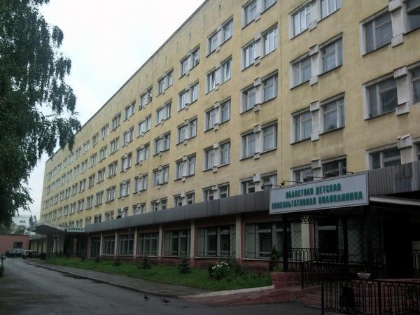 Отделения 2 областной больницы