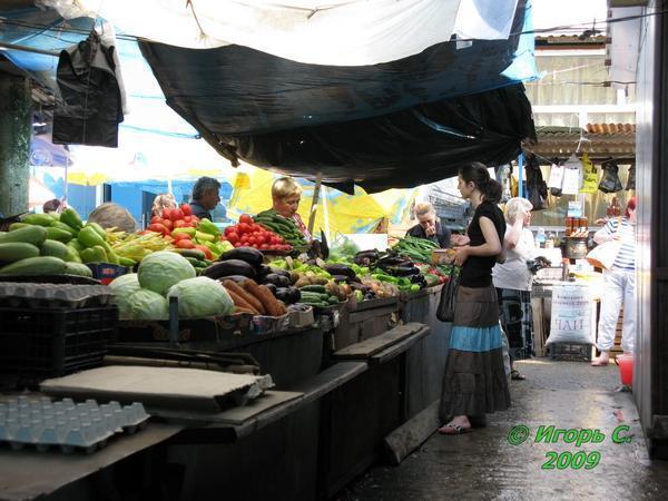 marketplace Add category