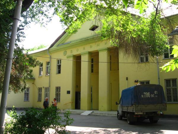 Больница детская на ленина в севастополе