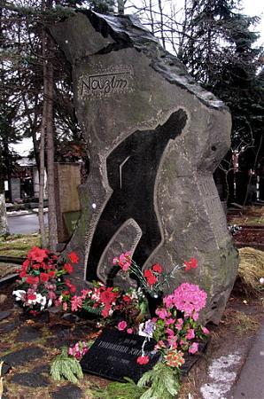 hikmet могила в москве