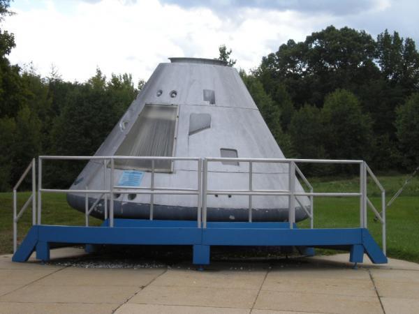 Goddard Space Flight Center Visitors Center