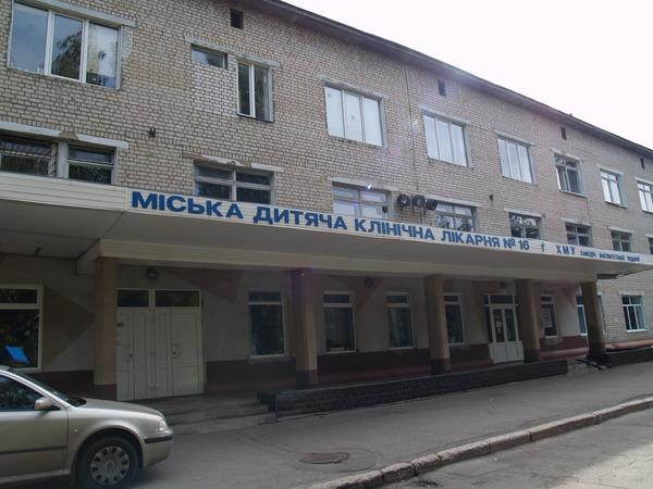 Медицинский центр доктор шейнкмана 90