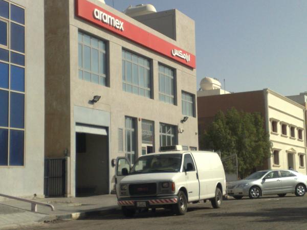 Aramex Shop n Ship. 42 likes · 1 talking about this. Aramex will only pay a maximum of $ for ANY item that is stolen or lost.