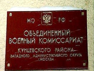 основе дубечанский вийсковый комисиориат вышгородського района клиентов про Женская