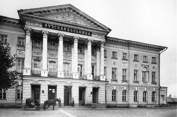 23 больница москвы:
