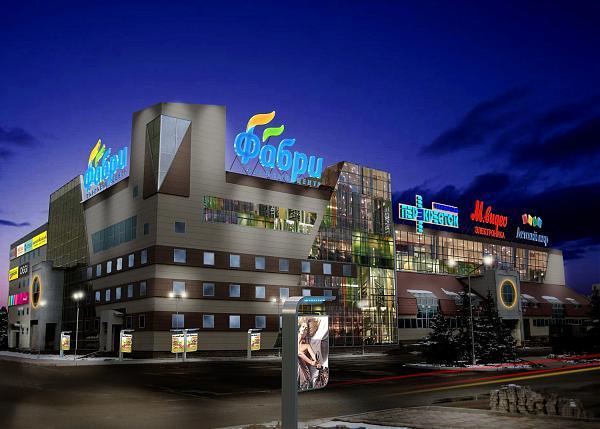 Челны торговый центр одежды
