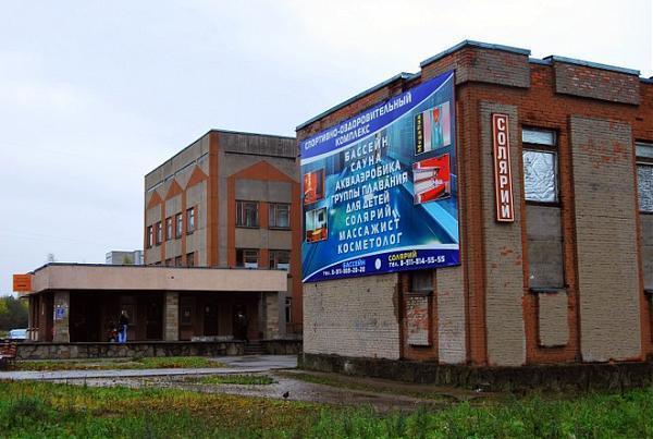 Московская детская больница фмба