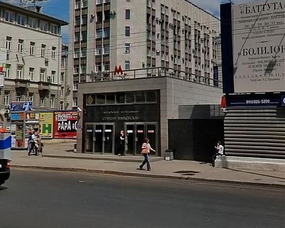 Вестибюль станции метро маяковская