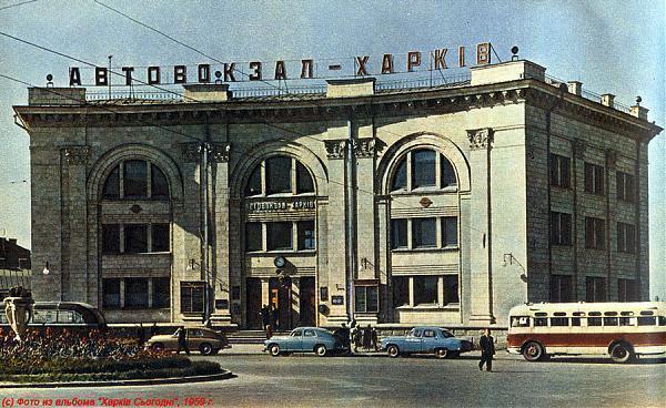 Билет с харькова до москвы поезд